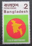Poštovní známka Bangladéš 1971 Vlajka nezávislosti Mi# N/N