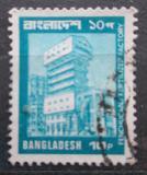 Poštovní známka Bangladéš 1978 Továrna na výrobu hnojiv Mi# 117
