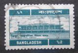 Poštovní známka Bangladéš 1983 Letištní budova Mi# 208