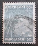 Poštovní známka Bangladéš 1976 Bambus Mi# 64