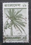 Poštovní známka Bangladéš 1976 Sběr kokosu Mi# 68