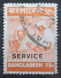 Poštovní známka Bangladéš 1973 Sběr čaje, služební Mi# 6