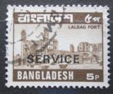 Poštovní známka Bangladéš 1980 Pevnost Lalbagh, služební Mi# 22