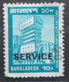 Poštovní známka Bangladéš 1980 Továrna na výrobu hnojiv, služební Mi# 23