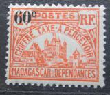 Poštovní známka Madagaskar 1924 Vladní budova, doplatní Mi# Mi# 17