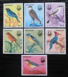 Poštovní známky Paraguay 1985 Ptáci, Audubon Mi# 3863-69 Kat 7€