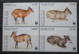 Poštovní známky Togo 1996 Chocholatka modrohřbetá, WWF Mi# 2456-59