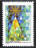 Poštovní známka Maďarsko 1988 Vánoce Mi# 3994