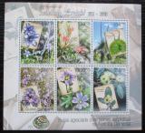 Poštovní známky Guinea-Bissau 2011 Květiny Mi# 5613-18 Kat 13€