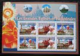 Poštovní známky Guinea 2007 Papež Jan Pavel II. Mi# 4827-29 Bogen Kat 15€