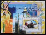 Poštovní známka Guinea 2007 Papež Jan Pavel II. Mi# Block 1261 Kat 7€