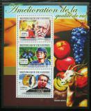 Poštovní známky Guinea 2007 Osobnosti Mi# 5109-11 Kat 7.50€