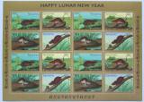 Poštovní známky Tanzánie 1996 Čínský nový rok, rok krysy Mi# 2348-51 Bogen Kat 20€