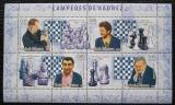 Poštovní známky Guinea-Bissau 2006 Světoví šachisti Mi# 3446-49 Kat 8€
