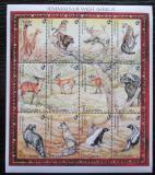 Poštovní známky Gambie 1993 Fauna západní Afriky Mi# 1525-36 Kat 15€