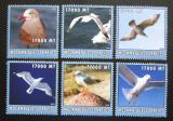 Poštovní známky Mosambik 2002 Ptáci Mi# N/N Kat 12€
