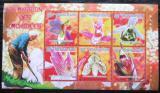 Poštovní známky Guinea 2010 Orchideje Mi# 7501-06 Kat 12€