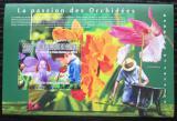 Poštovní známka Guinea 2010 Orchideje Mi# Block 1823 Kat 10€