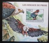 Poštovní známka Burundi 2013 Dravci neperf. Mi# 3243-46 B