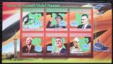 Poštovní známky Guinea 2010 Gamál Násir, egyptský prezident Mi# 7739-44 Kat 12€