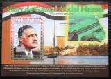 Poštovní známka Guinea 2010 Gamál Násir, egyptský prezident Mi# Block 1857 Kat 10€