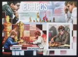 Poštovní známka Burundi 2012 Světoví šachisti neperf. Mi# Block 194 B