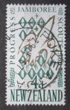 Poštovní známka Nový Zéland 1966 Setkání skautů v Trentham Mi# 449