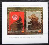 Poštovní známky Rovníková Guinea 1976 LOH Montreal, zlatá Mi# Block 213 Kat 17€