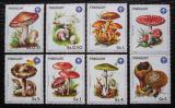 Poštovní známky Paraguay 1985 Houby s kupónem Mi# 3835-41 Kat 17€