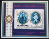 Poštovní známka Manáma 1971 Setkání skautů, osobnosti Mi# Block 111 A Kat 7€