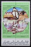 Poštovní známky Libye 1980 Tradiční sporty Mi# 786-89
