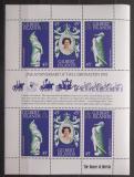 Poštovní známky Gilbertovy ostrovy, Kiribati 1978 Královna Alžběta II. Mi# 307-09