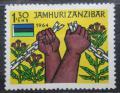 Poštovní známka Zanzibar 1964 Revoluce Mi# 311
