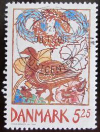 Poštovní známka Dánsko 1999 Husy Mi# 1208 - zvětšit obrázek