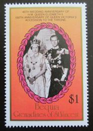 Poštovní známka Svatý Vincenc Gren. Bequia 1987 Královská svatba Mi# 234 - zvětšit obrázek