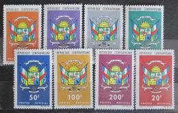 Poštovní známky SAR 1965 Státní znak, služební TOP SET Mi# 1-5,7-8,10 Kat 11.50€ - zvětšit obrázek