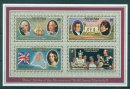 Poštovní známky Aitutaki 1977 Vláda Alžběty II., 25. výročí Mi# Block 15 - zvětšit obrázek
