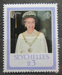 Poštovní známka Seychely 1986 Královna Alžběta II. Mi# 611 - zvětšit obrázek