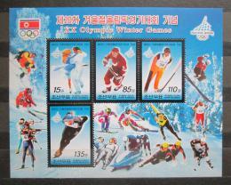 Poštovní známky KLDR 2006 ZOH Turín Mi# 4985-88 - zvětšit obrázek
