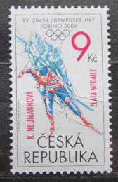 Poštovní známka Česká republika 2006 ZOH Turín přetisk Mi# 467 - zvětšit obrázek
