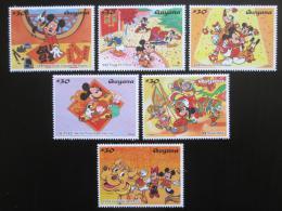 Poštovní známky Guyana 1997 Disney postavičky, Čínský nový rok Mi# 5827-32 - zvětšit obrázek