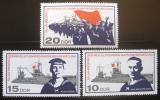 DDR 1967 Povstání námořníků v Kielu Mi# 1308-10
