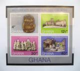 Poštovní známky Ghana 1970 Archeologické nálezy Mi# Block 41