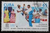 Poštovní známka Kuba 2007 Kubánské UNESCO Mi# 5012