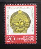 Poštovní známka DDR 1971 Mongolská revoluce Mi# 1688