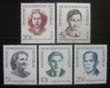 Poštovní známky DDR 1962 Oběti fašismu Mi# 881-85