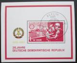 Poštovní známka DDR 1984 Výročí vzniku republiky Mi# Block 78