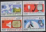 Poštovní známky Laos 1983 Světový rok komunikace Mi# 694-97