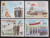 Poštovní známky Laos 1990 Výročí vzniku republiky Mi# 1240-43