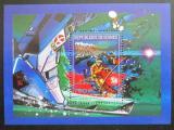 Poštovní známka Guinea 1993 ZOH Albertville Mi# Block 446 a